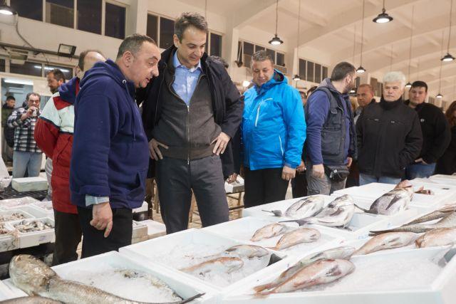 Νέο θεσμικό πλαίσιο για την αλιεία ζητά ο Κυρ.Μητσοτάκης | tovima.gr