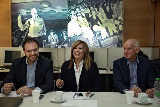 Δημοκρατική Συμπαράταξη: Συντακτικό Συνέδριο τον Ιούνιο | tovima.gr