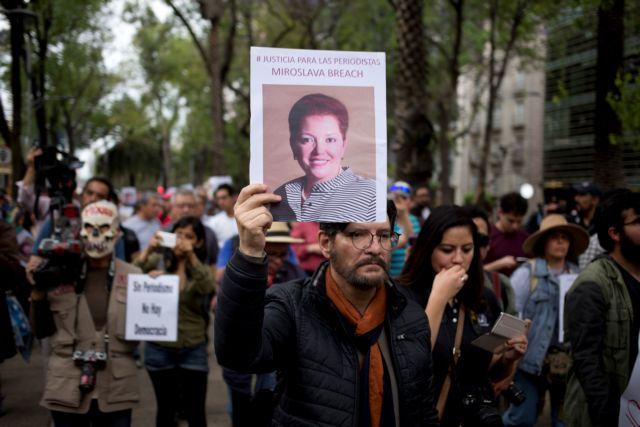 Μεξικό: Επιθέσεις σε 45 δημοσιογράφους κατά την προεκλογική εκστρατεία   tovima.gr