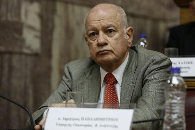 Παπαδημητρίου: Εσφαλμένος ο σχεδιασμός μεταρρυθμίσεων που επιβλήθηκαν   tovima.gr