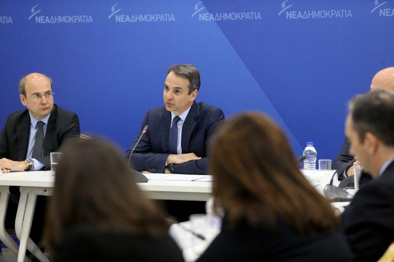 Συνεδριάζουν οι τομεάρχες της Νέας Δημοκρατίας   tovima.gr