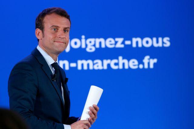 Ο Εμανουέλ Μακρόν με φόρα προς την προεδρία της Γαλλίας | tovima.gr