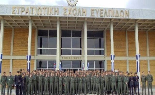 Συνεργασία Σχολής Ευελπίδων με δήμο Βάρης-Βούλας-Βουλιαγμένης   tovima.gr
