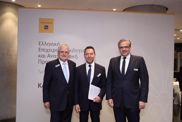 Με την επιχειρηματική κοινότητα συναντήθηκε η νέα Διοίκηση της Τράπεζας Πειραιώς   tovima.gr