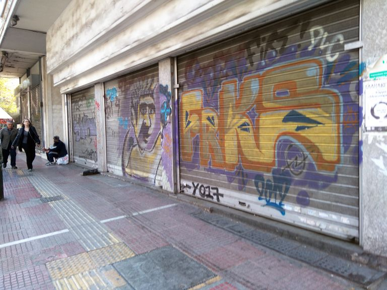 «Η Ελλάδα βάζει στο αρχείο την κρίση», γράφει η Il Sole 24 Ore | tovima.gr