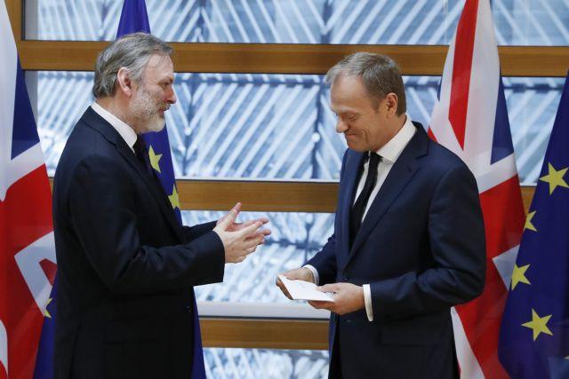 """Brexit: «Kακό για τους """"27"""", χειρότερο για τη Βρετανία»   tovima.gr"""