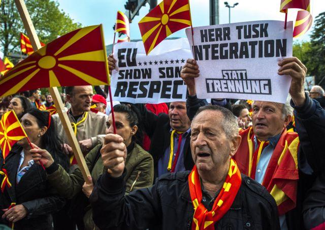Κλιμακώνεται η αντιπαράθεση Σκοπίων – Τιράνων | tovima.gr