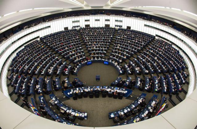 Ευρωβουλή: Εγκρίθηκε ψήφισμα για το μέλλον της συνοχής της ΕΕ μετά το 2020 | tovima.gr