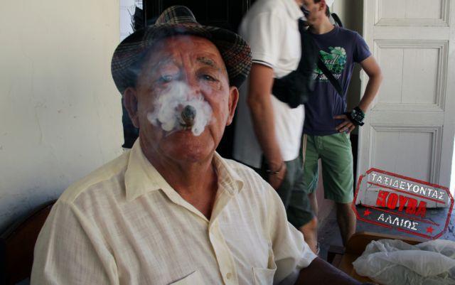 Ταξιδεύοντας αλλιώς … στην Κούβα   tovima.gr