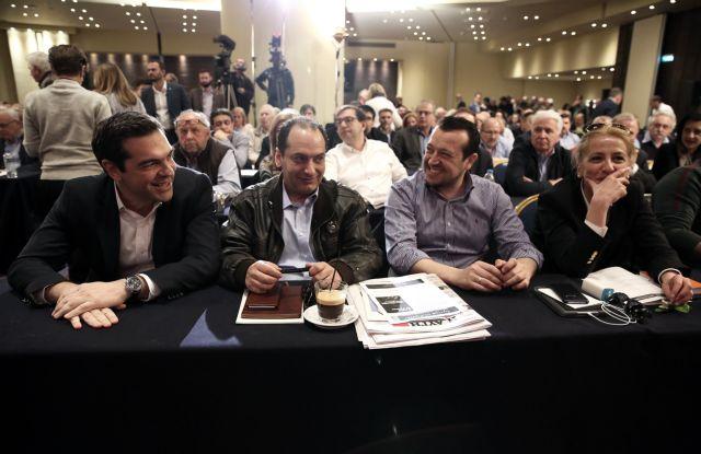 Συνεδριάζει το Σάββατο η Κεντρική Επιτροπή του ΣΥΡΙΖΑ | tovima.gr