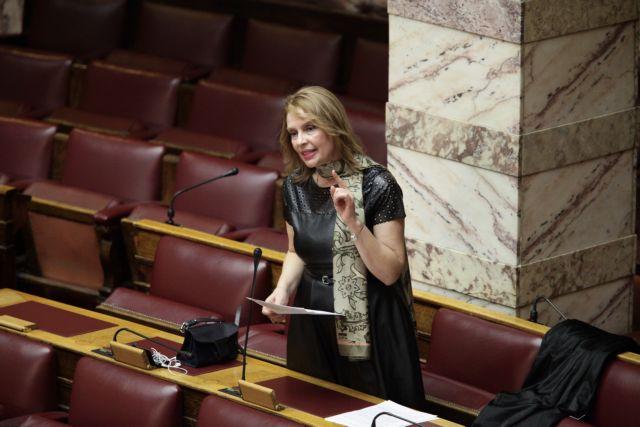 Κοινοβουλευτική Ομάδα ανεξάρτητων βουλευτών ζητά η Παπακώστα | tovima.gr