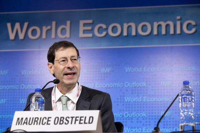 ΔΝΤ: Δεν έχουν εκπληρωθεί οι όροι για νέο δάνειο στην Ελλάδα | tovima.gr