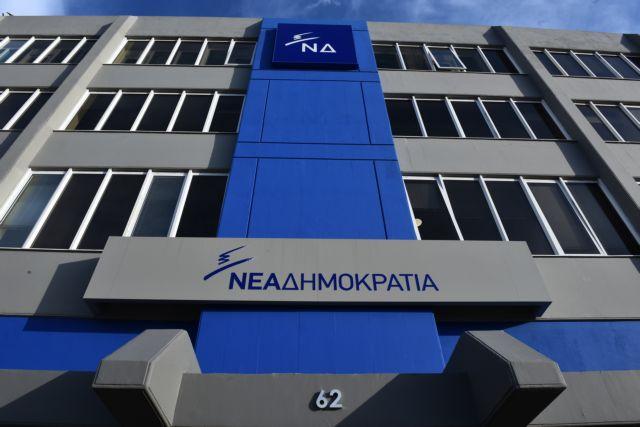 Μητσοτάκης: Η ΝΔ η μόνη πολιτική δύναμη έτοιμη να αλλάξει τη χώρα | tovima.gr