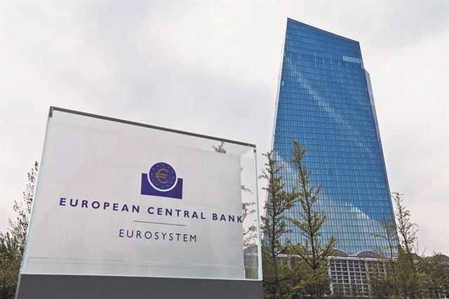 ΕΚΤ: Ευελιξία στους εποπτικούς κανόνες | tovima.gr