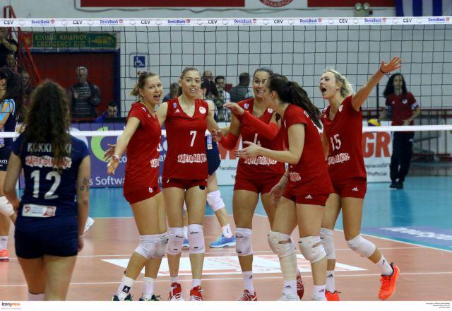 Μεγάλη πρόκριση του Ολυμπιακού στα ημιτελικά του Challenge Cup Γυναικών | tovima.gr