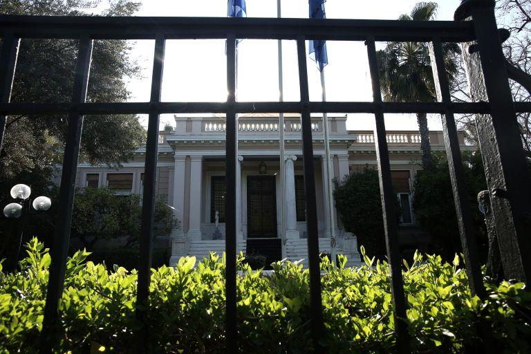 Ολοκληρώθηκε η συνεδρίαση του ΚΥΣΕΑ για Μακεδονικό και ελληνοτουρκικά | tovima.gr