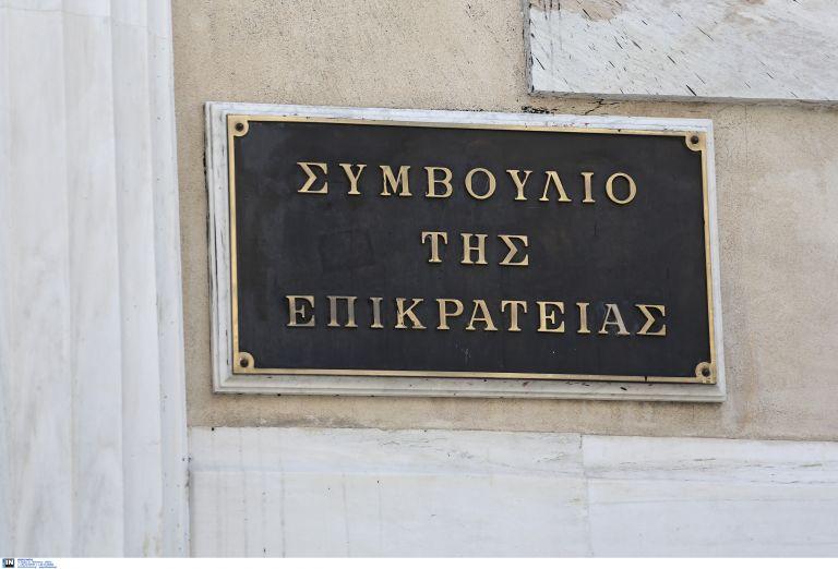 ΣτΕ: Δικαίωσε επτά δήμους της Αττικής για τα μέτρα προστασίας του Υμηττού | tovima.gr