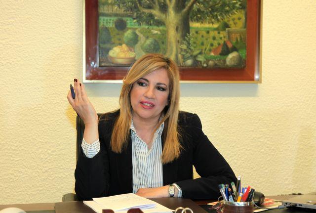 Φώφη Γεννηματά: Μας δεσμεύει το ανοιχτό μέτωπο με τη συντήρηση και τον λαϊκισμό | tovima.gr