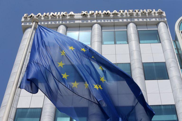Με πτώση 2,37% έκλεισε τον Σεπτέμβριο το Χρηματιστήριο | tovima.gr
