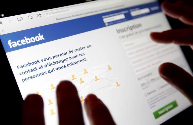 Στα 2 δισ. οι χρήστες του Facebook εκτοξεύουν τα κέρδη | tovima.gr