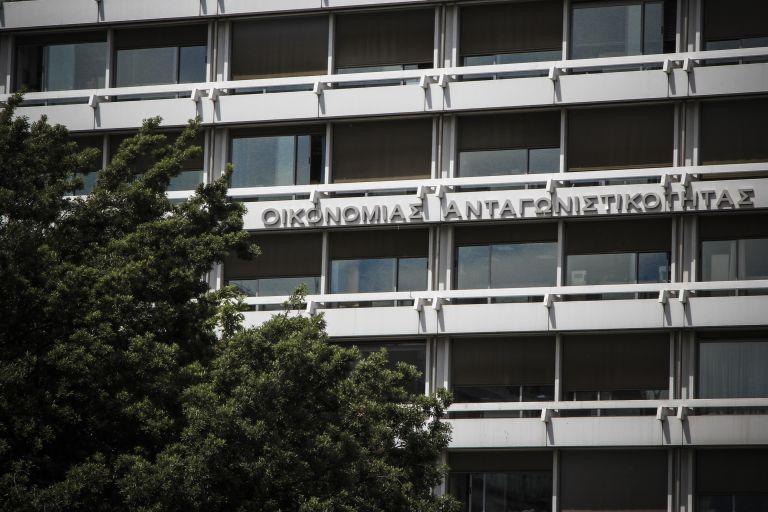 Η επιτυχής ολοκλήρωση του προγράμματος μόνη προϋπόθεση για το χρέος | tovima.gr