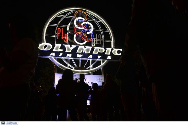 Άναψε ξανά μετά από 20 χρόνια το παλαιό σήμα της Ολυμπιακής   tovima.gr