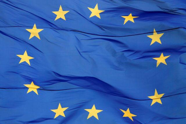 Ευρωζώνη: Επιβραδύνθηκε ο ρυθμός ανάπτυξης της οικονομίας | tovima.gr