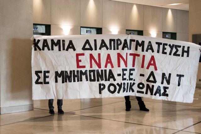 «Ρουβίκωνας»: Γίνεται πολιτική οργάνωση και αναγγέλλει διεύρυνση στην κοινωνία   tovima.gr