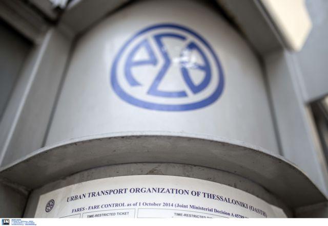 ΟΑΣΘ: Νέα αίτηση στο ΣτΕ για  ακύρωση της κρατικοποίησης | tovima.gr