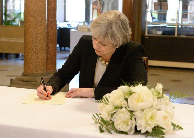 Πώς θα επηρεάσει η σφαγή στο Μάντσεστερ τις εκλογές στη Βρετανία | tovima.gr