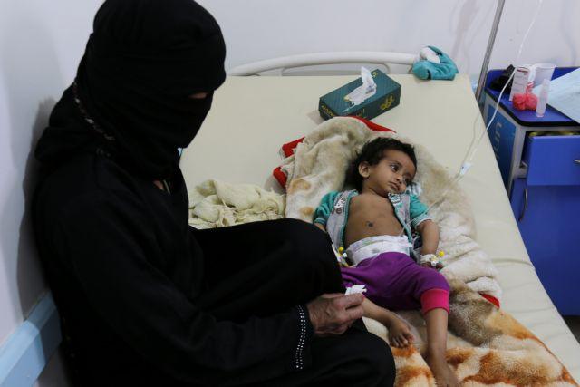 Συναγερμός στην Υεμένη για τα 100.000 κρούσματα χολέρας | tovima.gr