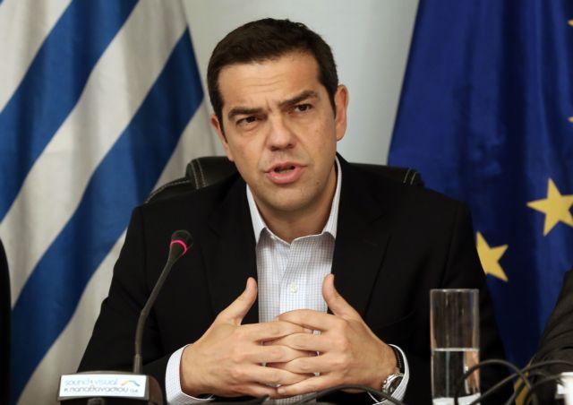 Τσίπρας: Εθνικός και όχι απλά πολιτικός στόχος η έξοδος από την κρίση | tovima.gr