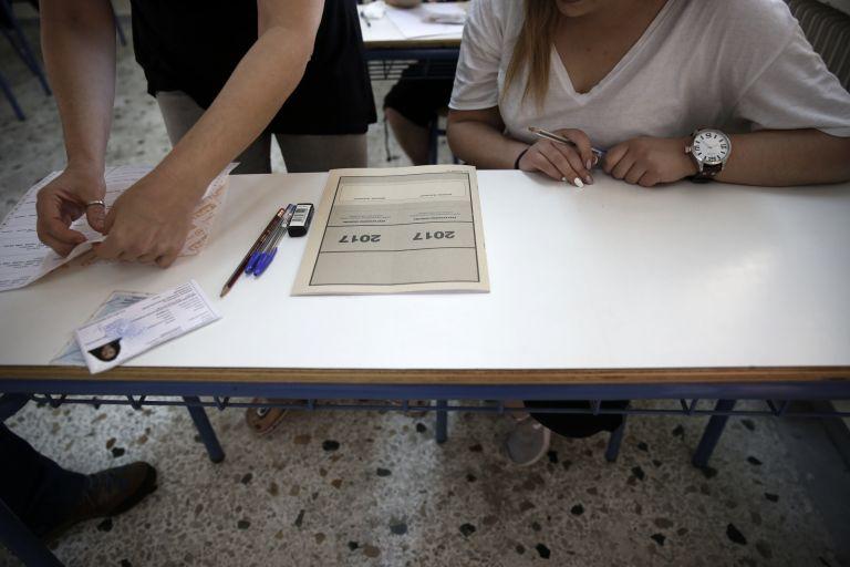 Οδηγίες στους υποψηφίους των ΕΠΑΛ για τη συμπλήρωση μηχανογραφικού | tovima.gr