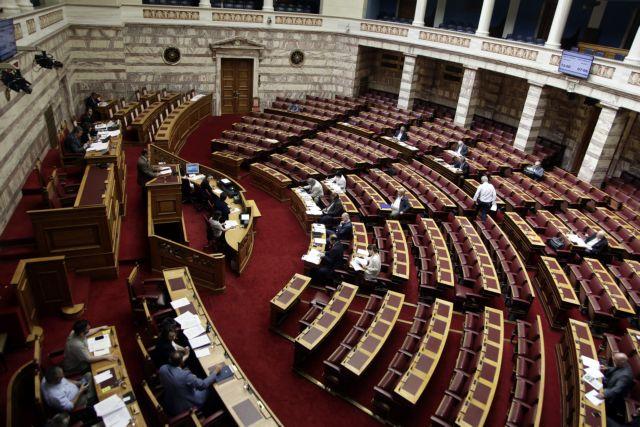 Συνεδρίαση της Βουλής αφιερωμένη στη μνήμη του Κων.Μητσοτάκη   tovima.gr