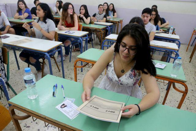 Πανελλαδικές εξετάσεις – Τα θέματα και οι απαντήσεις των Μαθηματικών για τα ΕΠΑΛ | tovima.gr