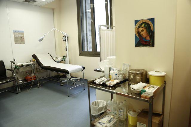Κέντρο Υγείας Αστικού Τύπου θα λειτουργήσει σύντομα στα Χανιά | tovima.gr