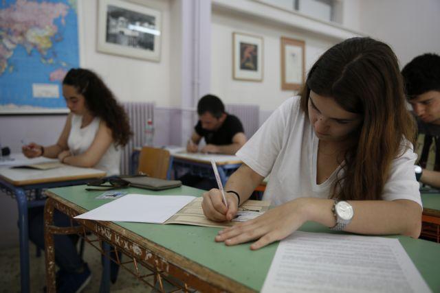 Λιγότερα τα εξεταζόμενα μαθήματα στο Λύκειο | tovima.gr