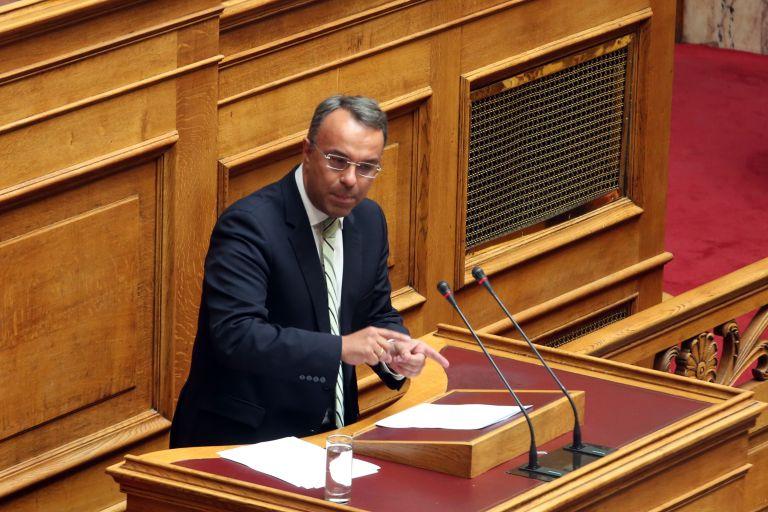 Σταϊκούρας: Εκκρεμής η εξόφληση ληξιπρόθεσμων οφειλών του Δημοσίου | tovima.gr