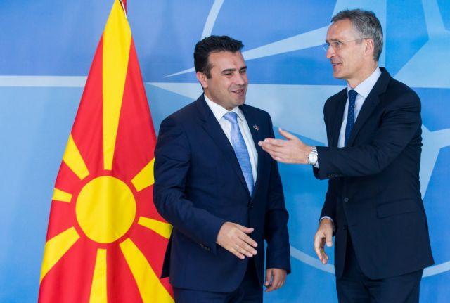 Secret talks over FYROM naming issue | tovima.gr
