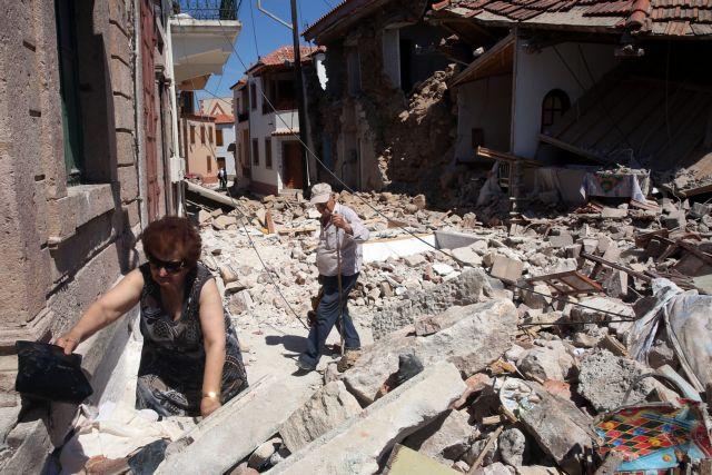 ΕΕ: €1,3 εκατ. για αποκατάσταση ζημιών από το σεισμό στη Λέσβο   tovima.gr