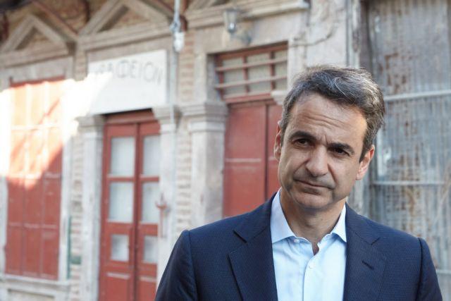 Μητσοτάκης: Διερεύνηση των αιτιών της κατολίσθησης στο Αμύνταιο | tovima.gr