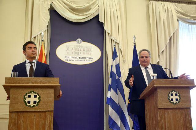 ΜΜΕ της πΓΔΜ: Εντός Ιανουαρίου οι εξελίξεις για την ονομασία | tovima.gr