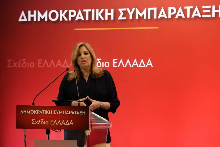 Αρχίζει την Παρασκευή το συνέδριο της Δημοκρατικής Συμπαράταξης | tovima.gr