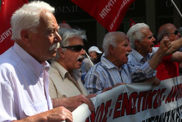 Νέες κινητοποιήσεις ετοιμάζουν οι συνταξιούχοι | tovima.gr