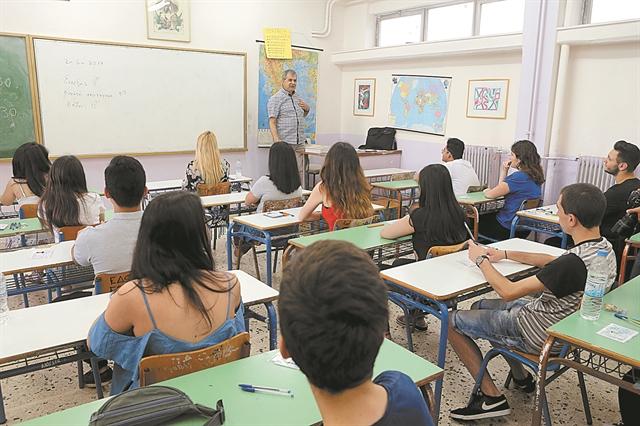 Το άνοιγμα των σχολείων διχάζει τους ειδικούς | tovima.gr