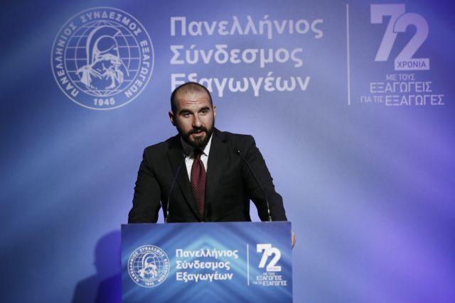 Τζανακόπουλος: Με ταχύτατους ρυθμούς η οριστική άρση των capital controls | tovima.gr