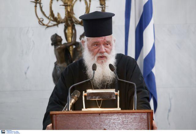 Ιερώνυμος: Να μας απασχολεί η σχέση Ελλησίας – Έθνους   tovima.gr