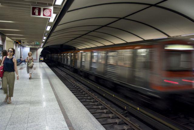 Νεκρός ανασύρθηκε ο άντρας από τις γραμμές του μετρό στο σταθμό της Πανεπιστημίου | tovima.gr