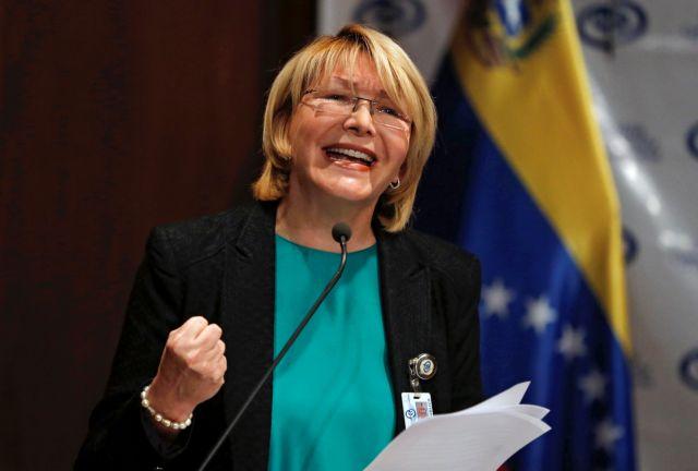 Βενεζουέλα: Ενώπιον του Ανώτατου Δικαστηρίου η γενική εισαγγελέας Ορτέγα | tovima.gr