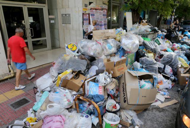 Μπλακ άουτ στη διαχείριση των σκουπιδιών | tovima.gr